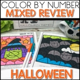 Color by Number Addition and Subtraction Math Worksheets Halloween Themed