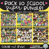 Back to School Clipart SUPER Bundle {$37 value!}