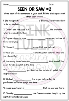 $1 Deals - Saw or Saw Worksheets