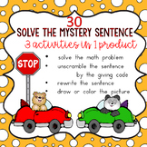 {$1 FLASH DEAL} FALL SOLVE THE MYSTERY SENTENCE /MATH ADDITION AND SUBTRACTION