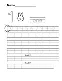 """1"" Number Practice Sheet"