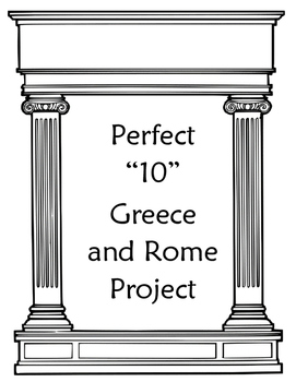 """""""10"""" Point Greece and Rome Project!!"""