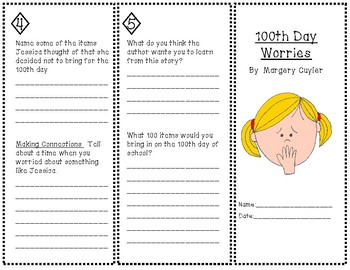 """100th Day Worries"" Trifold"