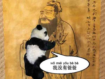 书童&胖大 11 : 爸爸 bàba ( Learning Chinese with comics.)