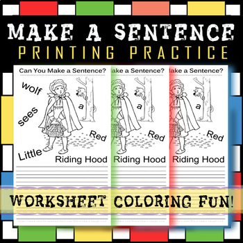 #2 FUN SENTENCE BUILDING WORKSHEET! GREAT PRINTING PRACTICE! 30-40 MINUTES