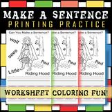 Printing Practice Worksheet / Make a Sentence / Coloring F