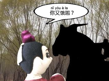 书童&胖大 20 : 饿 è  ( Learning Chinese with comics.)