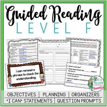 Guided Reading Lesson Plans Level F