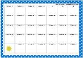 תכנון חודש יולי - חופשת קיץ 2015