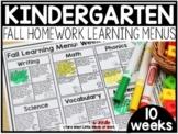 ** 24 HOUR DOLLAR DEAL ** Kindergarten Fall Learning Menus
