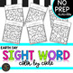 K-5 Earth Day Sight Words Color by Code Bundle