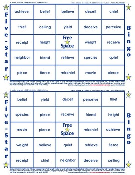 25 ie and ei words bingo card game by five star educational products. Black Bedroom Furniture Sets. Home Design Ideas