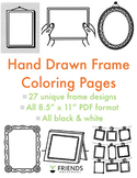 27 Hand-Drawn Picture Frame Coloring Pages (Free Draw, Sel