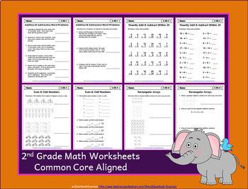 ⭐The ULTIMATE 2nd Grade Math Curriculum Bundle⭐