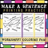 #3 FUN SENTENCE BUILDING WORKSHEET! GREAT PRINTING PRACTIC