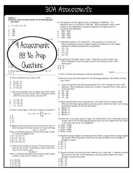 ** 3OA CCSS Standard Based Assessments - Includes 88 Questions! **