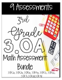 3OA CCSS Standard Based Assessments - Includes 88 Questions!