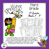 (3rd) Third Grade Spelling Unit - Lists, Practice, and Ass