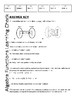 #4 Algebra Functions Learning Check with Answer Key