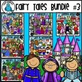Fairy Tales Clip Art Bundle #3 - Chirp Graphics