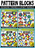 Seasons Puzzle Pattern Blocks Clipart Mega Bundle {Zip-A-D