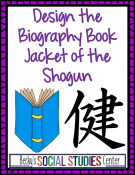 The First Shogun, Minamoto Yoritomo - Design the Book Jack