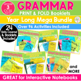 MEGA BUNDLE Grammar Print & Fold Interactive Notebook Booklets