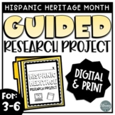 Biography Research Project for Hispanic Heritage Month