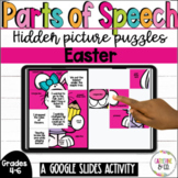 Easter Parts of Speech Digital Activity