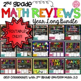 2nd Grade Math PRINTABLES Year Long Bundle