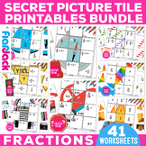 4th Grade Fractions Review Worksheets Bundle | Secret Picture