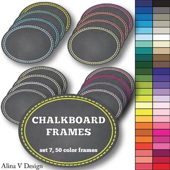 50 Chalkboard Frames set 10