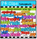 A- Z Coping Strategies Word Art (P4 Clips Trioriginals Clip Art)