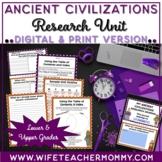 Ancient Civilizations Research Unit- PRINTABLE + GOOGLE SL