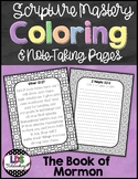 Book of Mormon Scripture Mastery Coloring and Note-Taking Pages