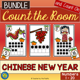 CHINESE NEW YEAR Math Center: Count the Room 1 - 20 {BUNDLE}