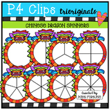 Chinese Dragon Spinners (P4 Clips Trioriginals Clip Art)