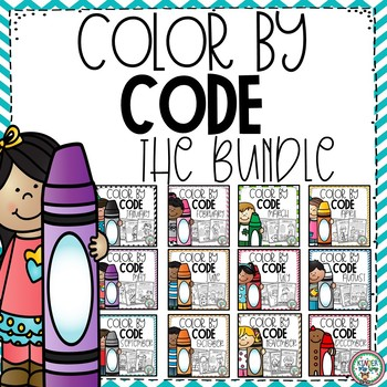 Color by Code - The Entire Year Bundle