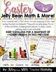 *50% OFF* Easter Jelly Bean Math Activities Language Arts Kindergarten Pre-K