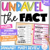 2nd Grade Math Spiral Review {JANUARY} | 2nd Grade Math Worksheets | Fun Facts