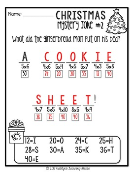 Christmas Multiplication and Division Worksheets