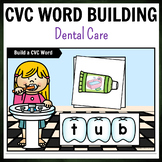 Dental Care Themed CVC Word Building Pack