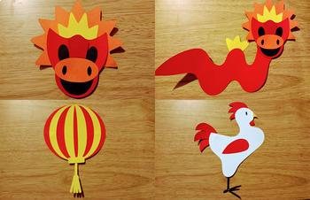 Chinese New Year Paper Craft Craftivity