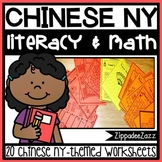 Worksheets for Chinese New Year ELA Literacy and Math Activities