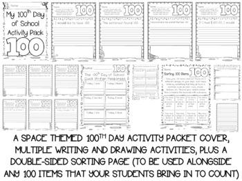 Fourth Grade Space Supplies Bundle
