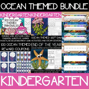 Kindergarten Ocean Supplies Bundle