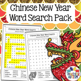 Chinese New Year Word Searches