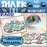 SHARK FIN BUNDLE (ARTICULATION & LANGUAGE) NO PREP WORKSHEETS, SHARK BITE