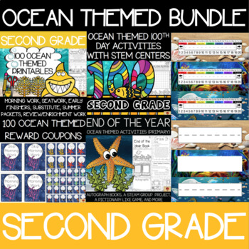 Second Grade Ocean Supplies Bundle
