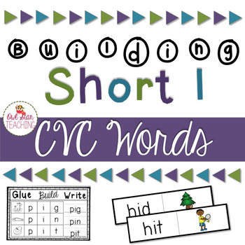 Short I Word Cards and CVC Student Book